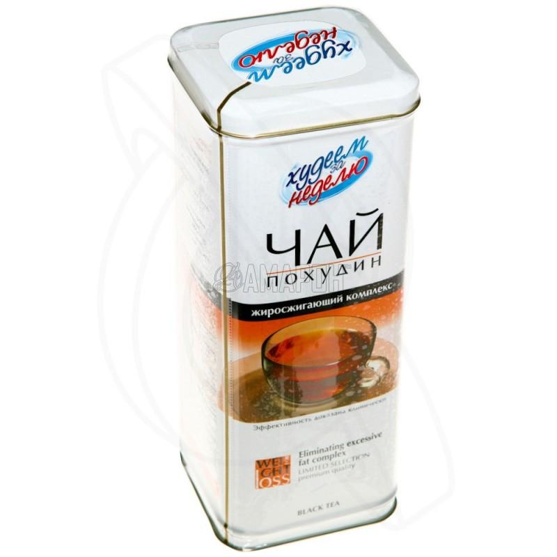 чай для похудения худеем за неделю црб