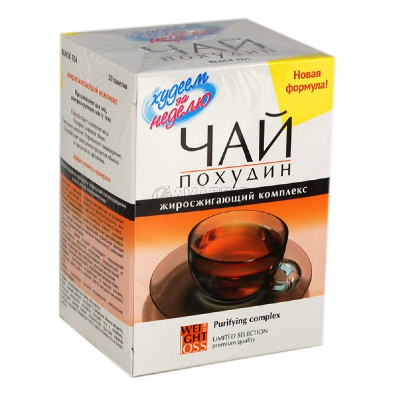 Худеем за неделю Похудин чай (жиросжигающий комплекс) 2 г, ф/пакеты, №25