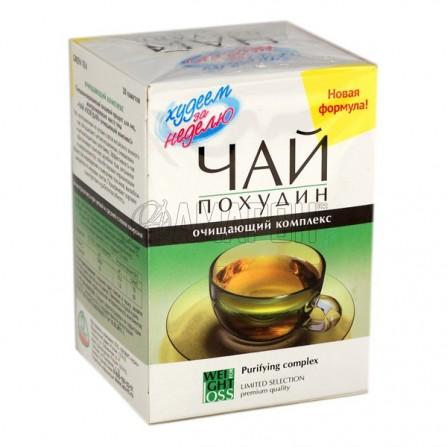 Худеем за неделю Похудин чай (очищающий комплекс) 2 г, ф/пакеты, №25