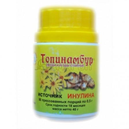 Топинамбур 0,5 г, таб., №80
