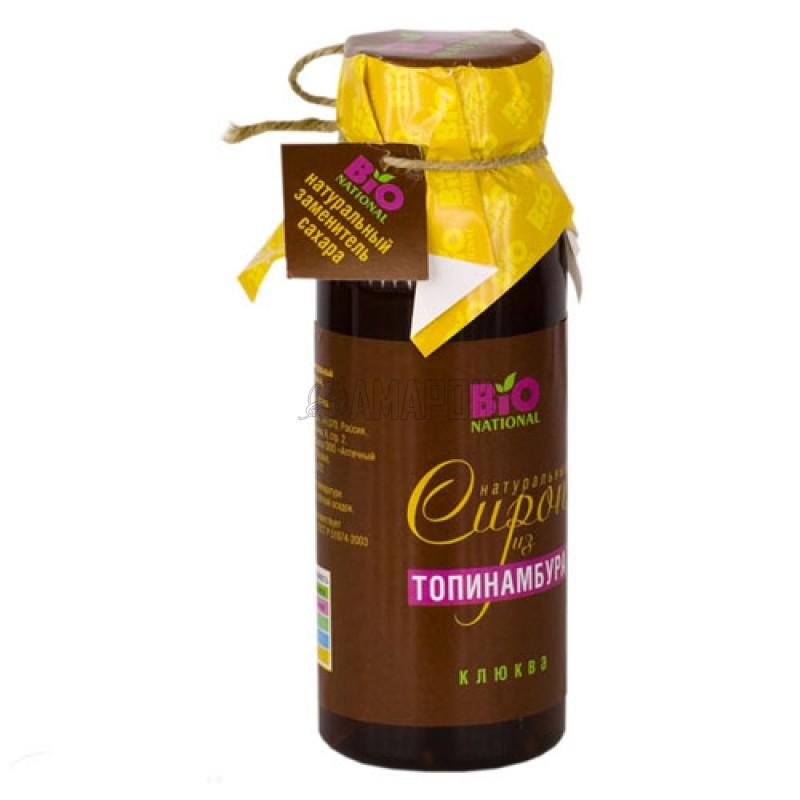 Топинамбура сироп натуральный (клюква, лимон, малина, шипов.) 250 мл Series