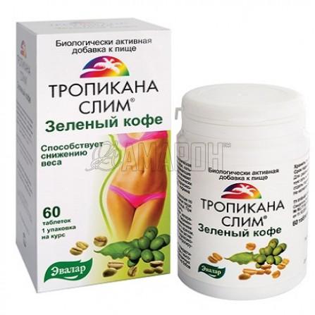 Тропикана Слим зеленый кофе 0,5 г, таб., №60