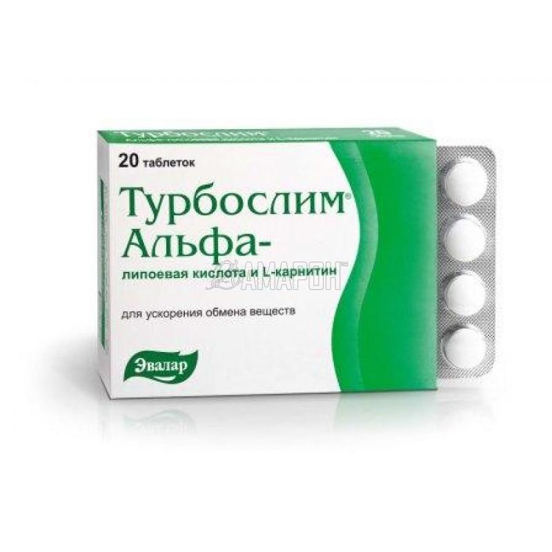 Турбослим Альфа-липоевая кислота и L-карнитин 0,55 г, таб., №60
