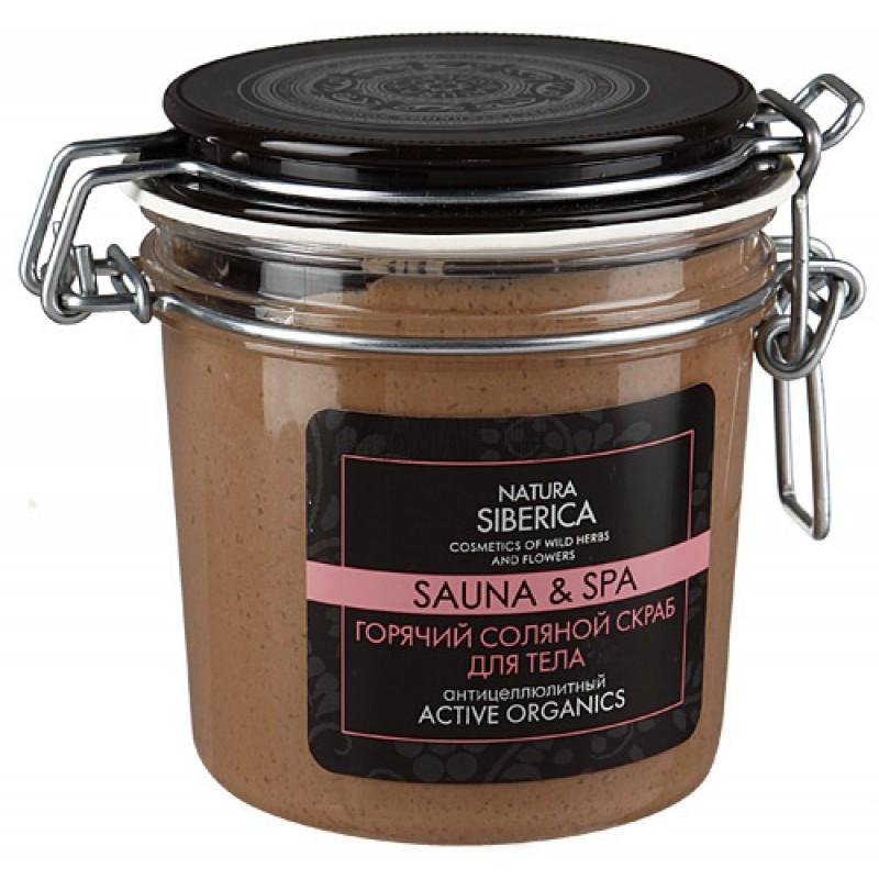 Натура Сиберика Сауна и Спа скраб горячий соляной для тела, 370 мл