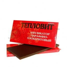 Тепловит Аппликатор парафино-озокеритовый 80х160х15 мм