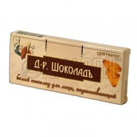 ДНЦ Шоколад для лица подтягивающий 7,5 мл, №4