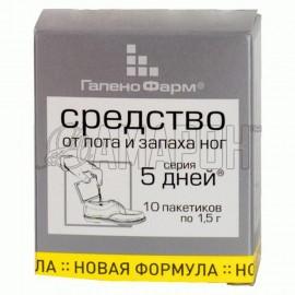 Средство для ног от пота и запаха №10 пак., 1,5 г