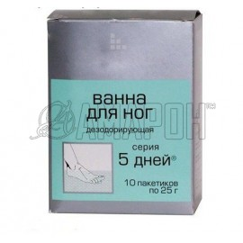 Ванна для ног дезодорирующая №10 пак., 25 г