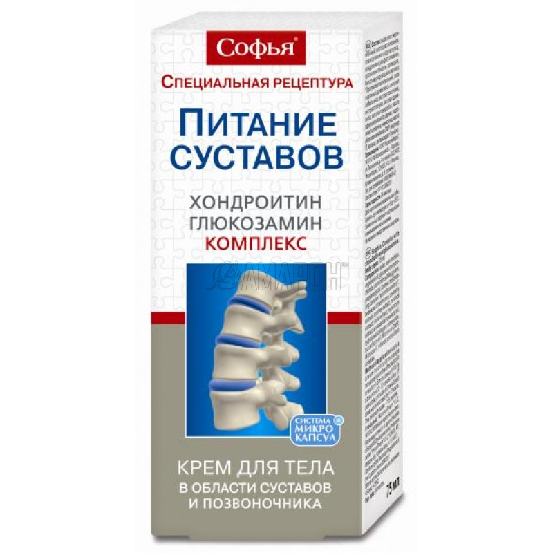 Субстанция для суставов и хрящей глюкозаминсульфанты узд суставов г.нефтекамск