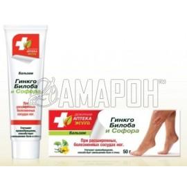 Дежурная аптека Эколла Бальзам при расширенных болезненных сосудах ног (гинкго билоба, софора), 50 мл