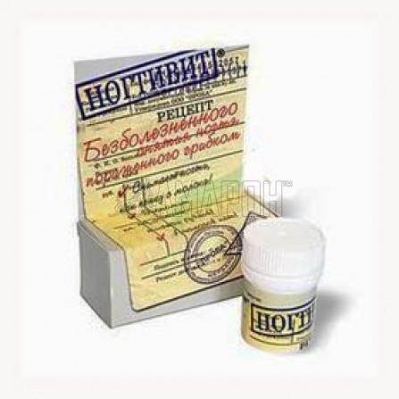 Ногтивит (средство для снятия ногтя) 15 мл