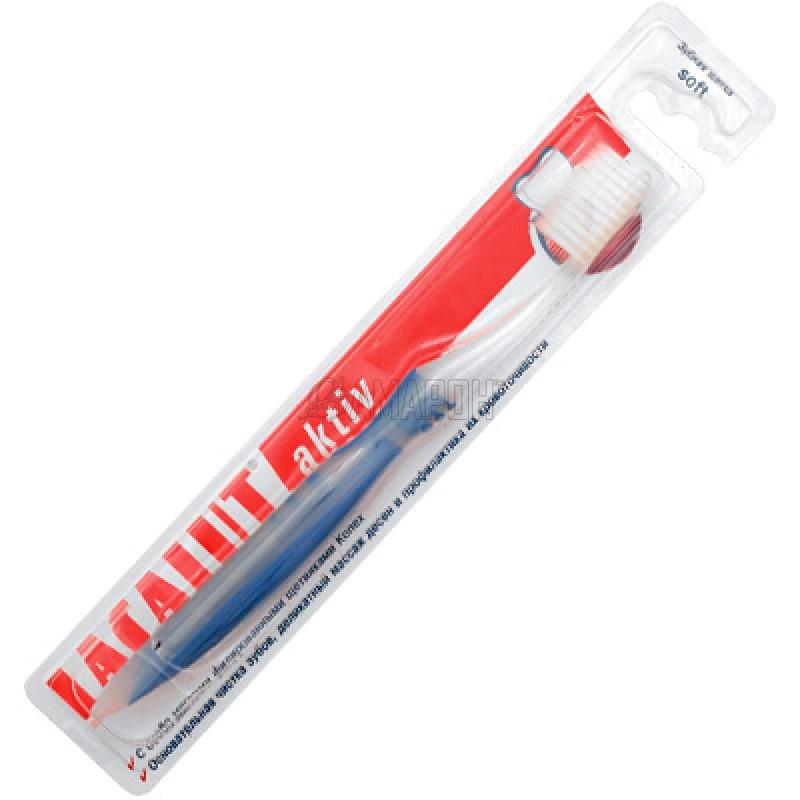 Лакалют Актив зубная щетка с повышенной очищающей способностью