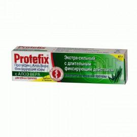 Протефикс крем фиксирующий экстра-сильный с алоэ вера для зубных протезов 40 мл