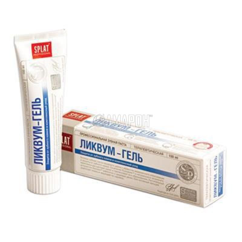 Сплат Ликвум-гель зубная паста 100 мл