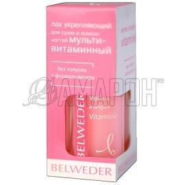 Бельведер лак для укрепления сухих и ломких ногтей мультивитаминный, 8 мл