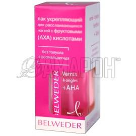 Бельведер лак укрепляющий для расслаивающихся ногтей с фруктовыми кислотами, 8 мл