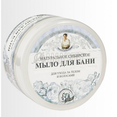 Белое мыло Агафьи для бани, 500 мл