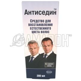 Антиседин - лосьон для восстановления естесственного цвета волос