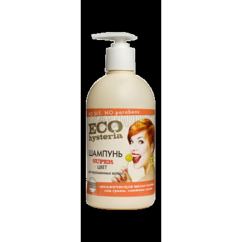 Эко Истерия шампунь для волос Супер цвет 500 мл