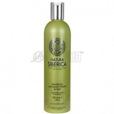 Натура Сиберика Объем и уход шампунь для всех типов волос, 400 мл