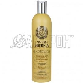 Натура Сиберика Защита и энергия шампунь для уставших/ослабленных волос, 400 мл