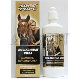 Лошадиная сила Шампунь-кондиционер с коллагеном и ланолином, 500 мл