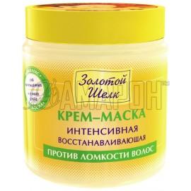 """Золотой Шелк крем-маска """"объем и густота"""" 500 мл"""