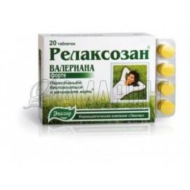 Релаксозан валериана форте 0,55 г, таб., №20