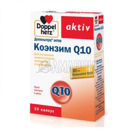 Доппельгерц актив Коэнзим Q10, 410 мг, капс., №30