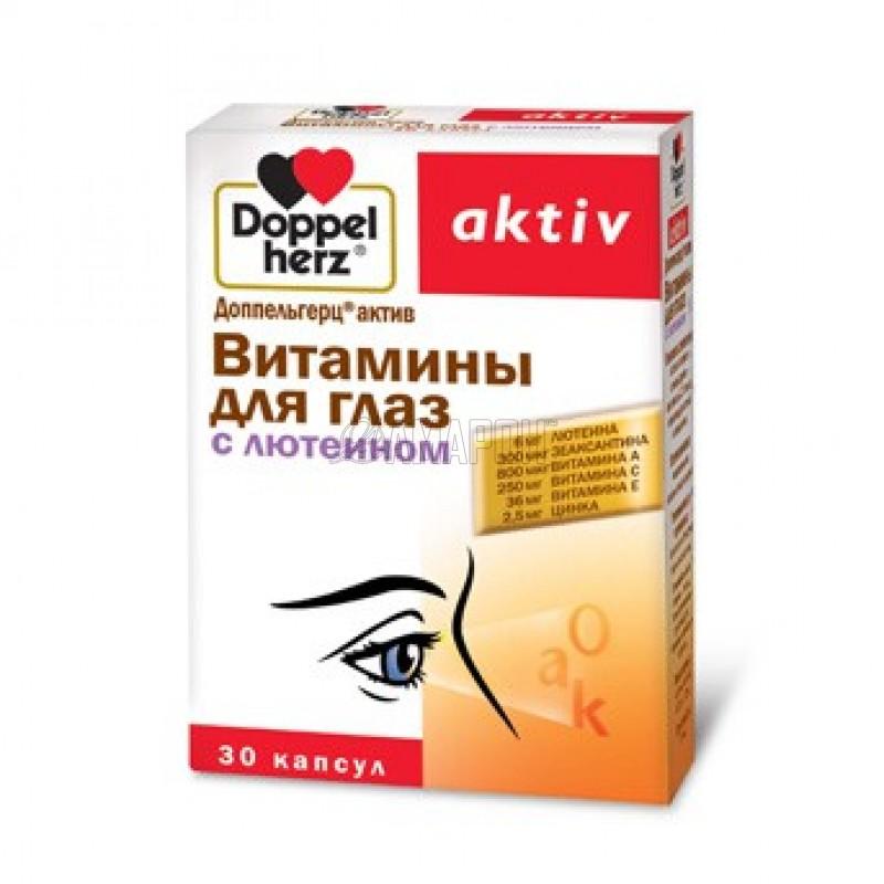 Доппельгерц актив витамины для глаз с лютеином, 800 мг, капс., №30