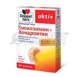 Доппельгерц актив глюкозамин+хондроитин, 1232 мг, капс., №30