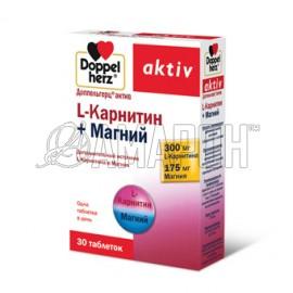 Доппельгерц актив L-карнитин+магний, таб., №30