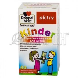 Доппельгерц Киндер мультивитамины для детей (малина, апельсин), пастилки, №60