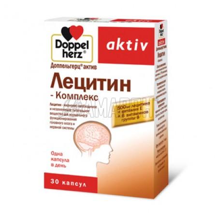 Доппельгерц актив лецитин-комплекс, 1 г, капс., №30