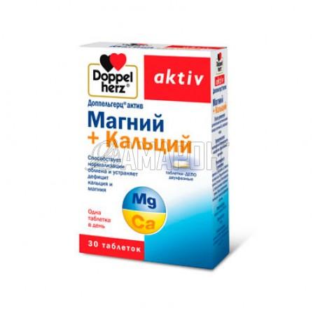 Доппельгерц актив магний+кальций, 1593 мг, таб., №30