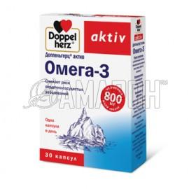 Доппельгерц актив Омега-3, капс., №80