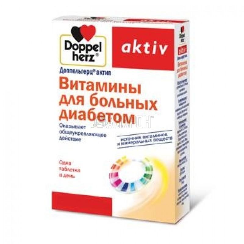 Доппельгерц актив витамины для больных диабетом, 1,15 г, таб., №30
