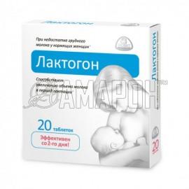 Лактогон 0,55 г, таб., №20