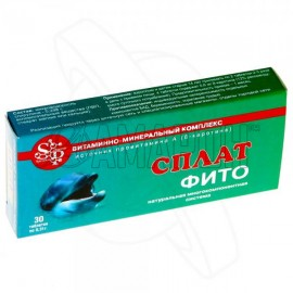 Сплат-Фито 310 мг, таб., №30