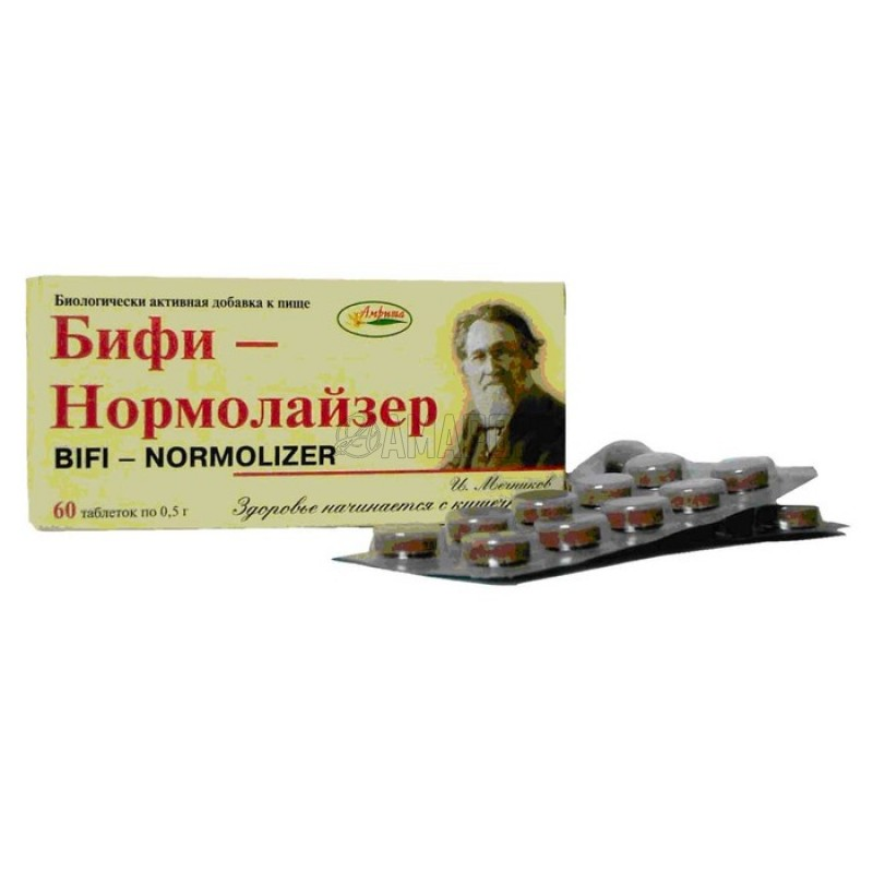 Бифи-Нормолайзер 0,5 г., таб., №60