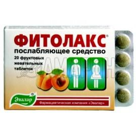 Фитолакс 0,5 г, таб., №40