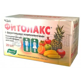 Фитолакс чай 2,1 г, ф/пакеты, №20