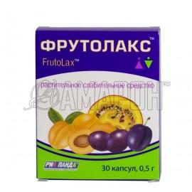 Фрутолакс 0,5 г, капс., №30