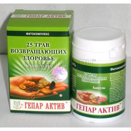 Гепар Актив фитокомплекс капс., 0,12 г, №180