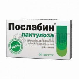 Послабин лактулоза (при запорах) 0,5 г, №30
