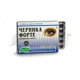 Черника-Форте с витаминами и цинком 0,25 г, таб., №50