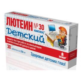 Лютеин комплекс детский 250 мг, таб., №30