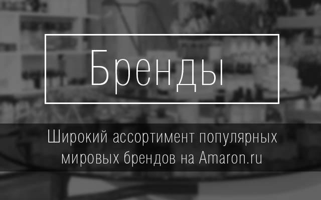 каталог производителей